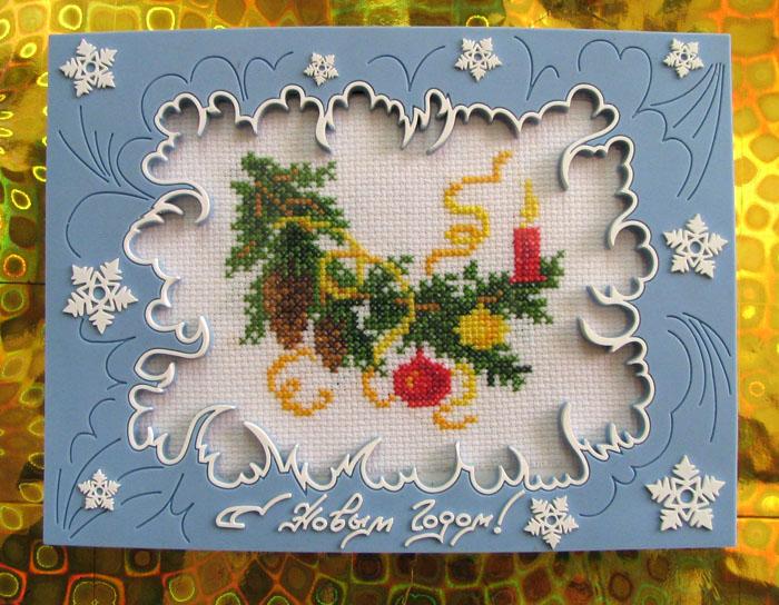 54 ЧЕБ - для Tat_ver. Новогодние подарки получены