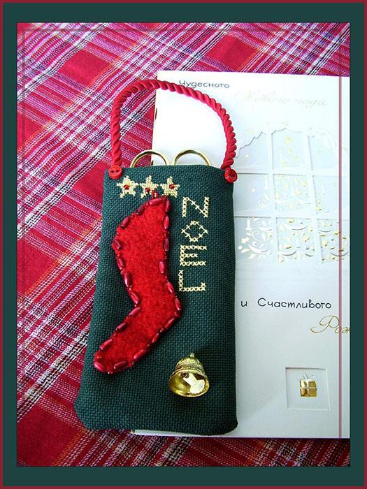 94 Arya - для Lapka8. Новогодние подарки получены