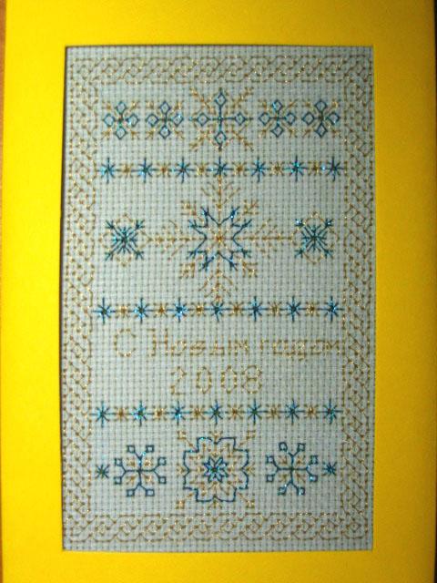 105 - автор Marvibo - для Надечки. Новогодние подарки получены