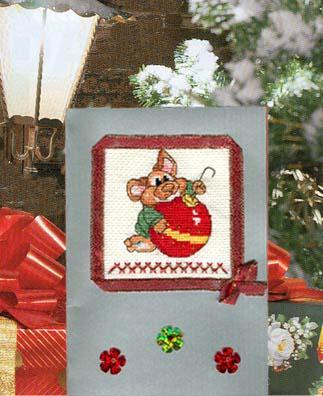 113 - автор Irina_V - для chertenok13*. Новогодние подарки получены