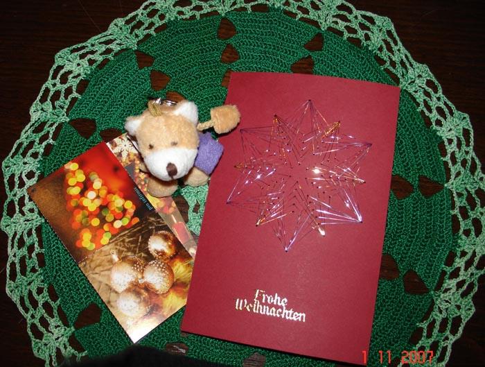 3 - Даша(Alena_Ax) - для Сони (Софико) . Новогодний детский проект-2007