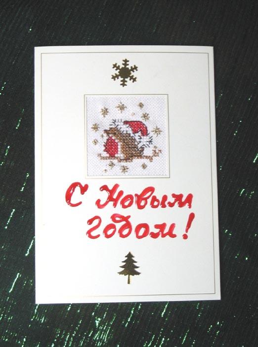 4 - Даша (~Голубка~) - для Даши (Alena_Ax). Новогодний детский проект-2007