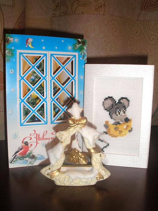 16 - Игорь (Загадка природы) - для Саши (natkaz) . Новогодний детский проект-2007