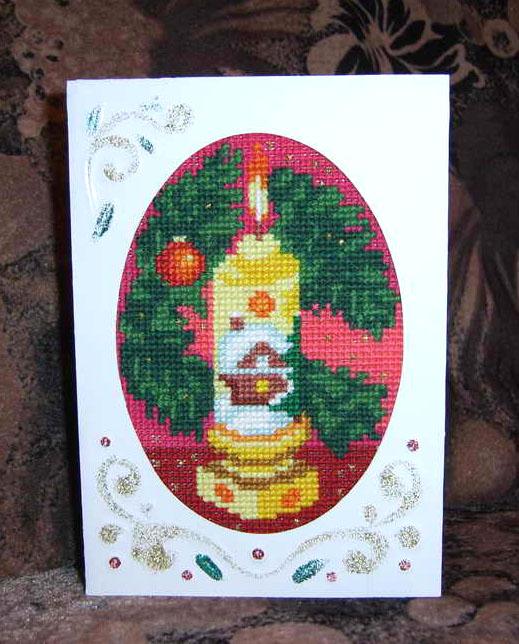 18 - Алёша (Мама Оля) - для - Даша (~Голубка~). Новогодний детский проект-2007