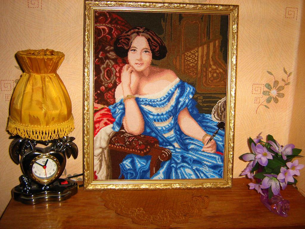 Дама в синем