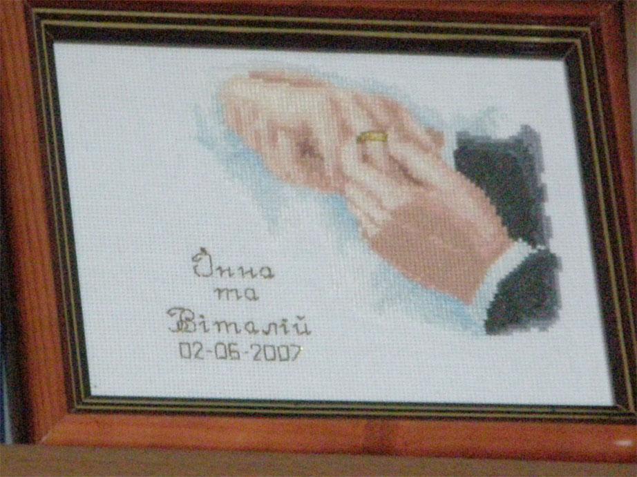 Обручальное кольцо от вервако. Влюбленные пары