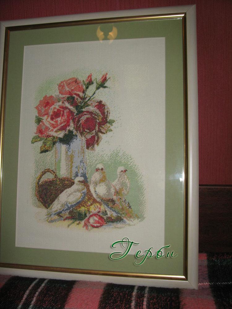Голуби и розы. Растения (в основном цветы)