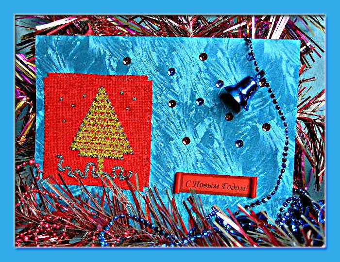 56 Серендипити - для М.Мурркина. Новогодние подарки получены