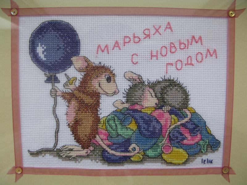 мышки. Детские сюжеты
