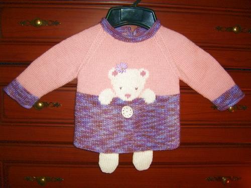 Превед, медвед. Одежда для детей