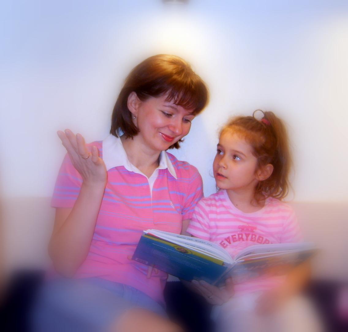 Я, дочка и волшебная сказка!. Вместе с мамой
