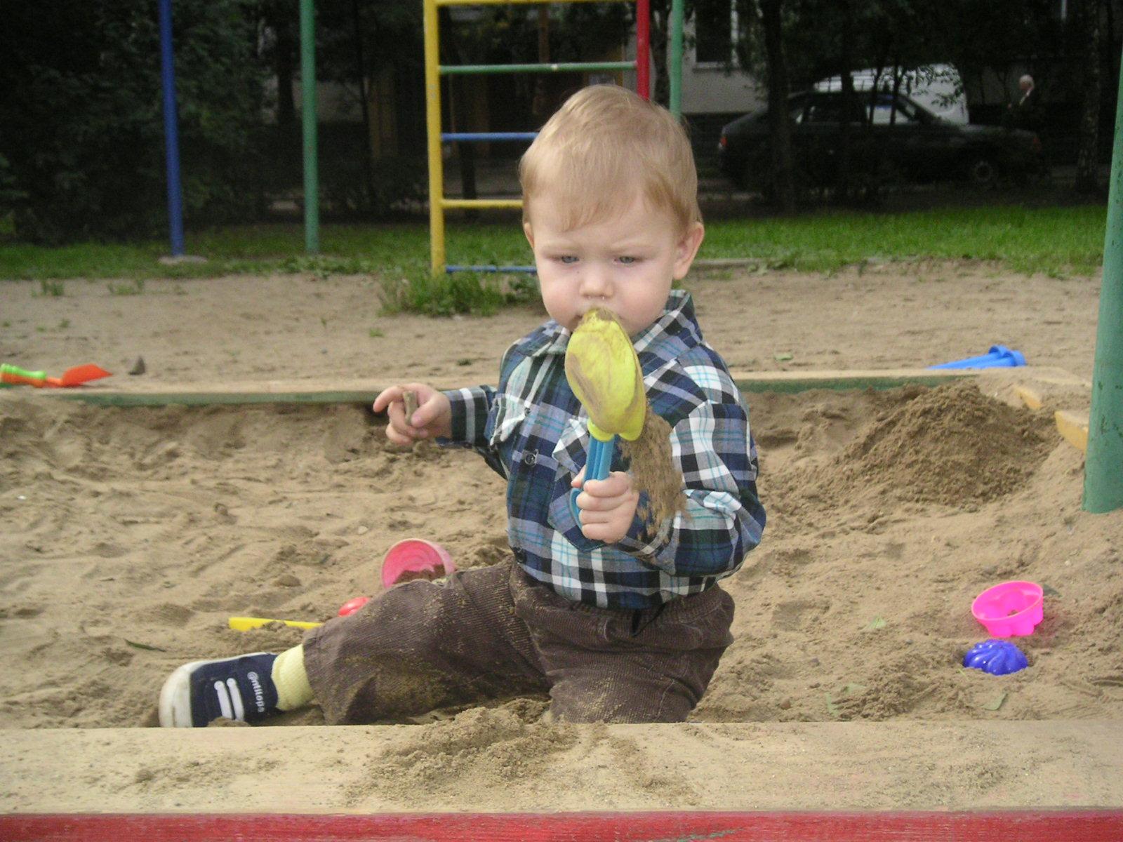 Завлекательный песок.