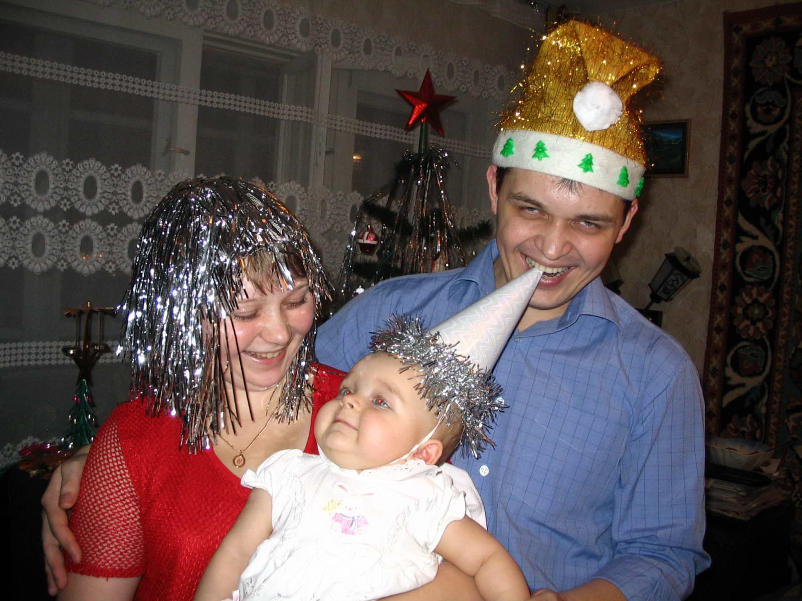Наш первый новый год!. Наша дружная семья - праздник дома удался!