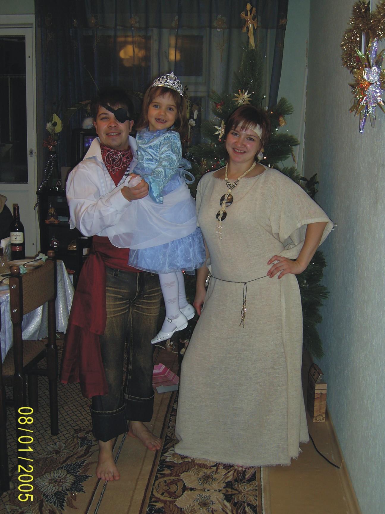 Новогодний карнавал. Наша дружная семья - праздник дома удался!
