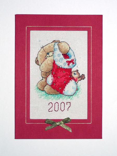 Крестины вики, год 2007 открытки