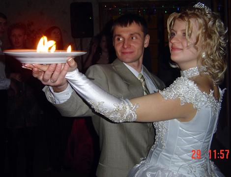 'Эпоха огня'. Бракосочетание