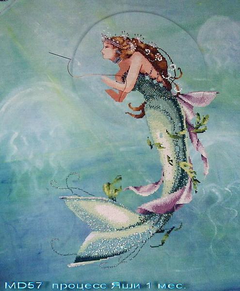 МД57. Рыбы и другие обитатели глубин