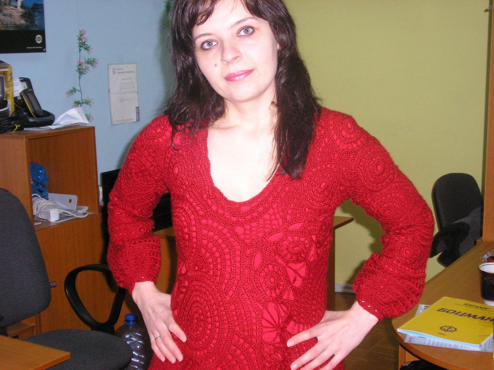 Платье Кругами2. Одежда