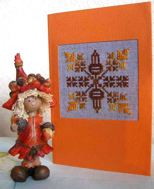 8 - автор natkaz - для  анелЕ. Осенние открытки получены