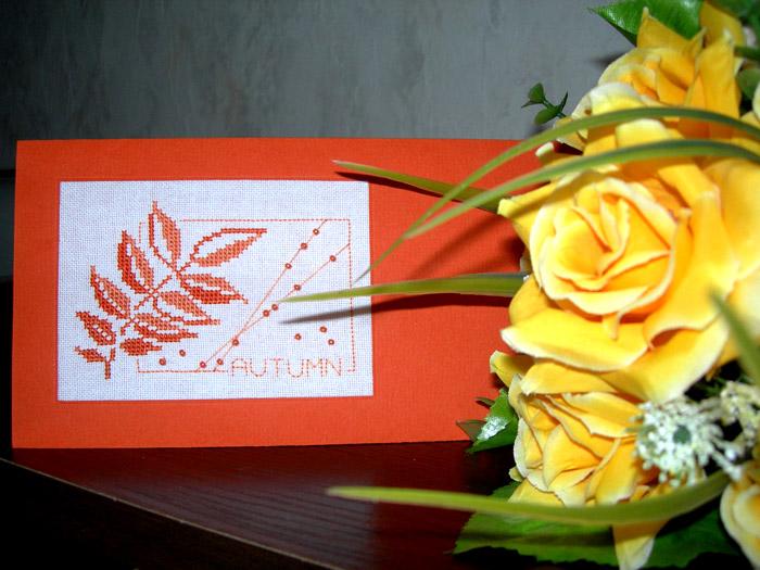 9 - автор olvija - для termid. Осенние открытки получены