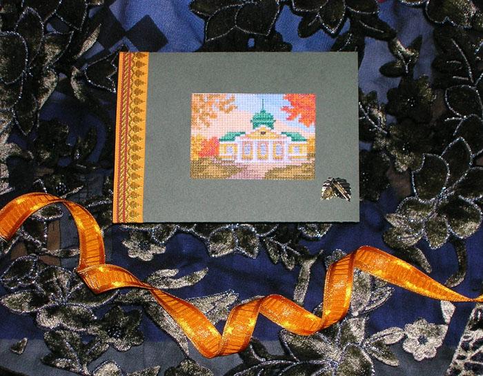 18 - автор TataFrost  для simoks. Осенние открытки получены