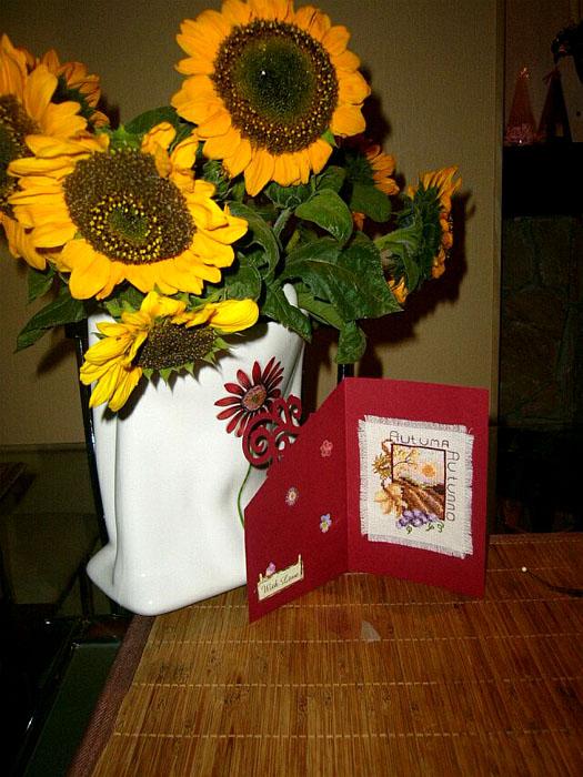 20- автор MLena - для Shpinelka. Осенние открытки получены