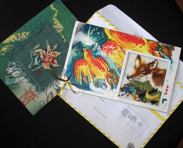 Нате!. Вышитые открытки