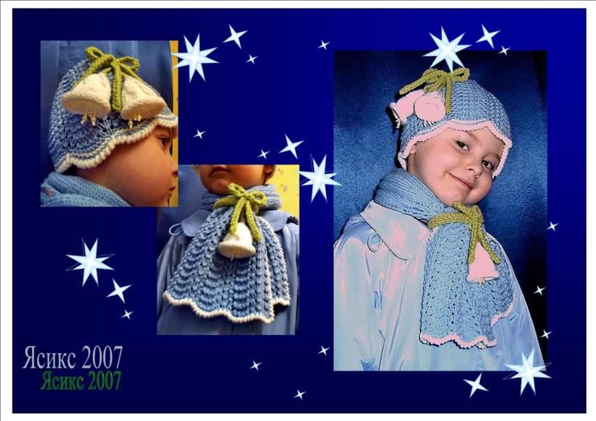 Шапочка и шарфик 'Колокольчики мои...'. Шапки, шляпки, панамки и др.  вязаные головные уборы