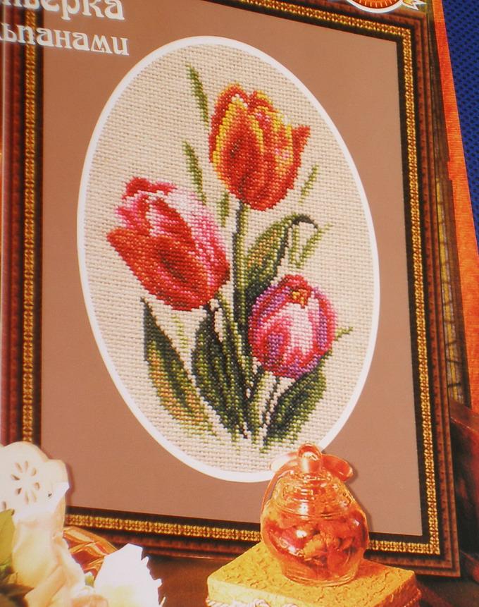 Тюльпаны. Растения (в основном цветы)