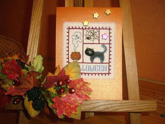13 - автор MLena - для  А*лён*А. Хэллоуинские открытки получены