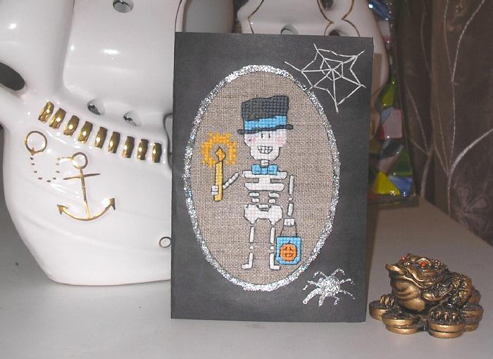 25 - автор psoksa - для Ulyana. Хэллоуинские открытки получены