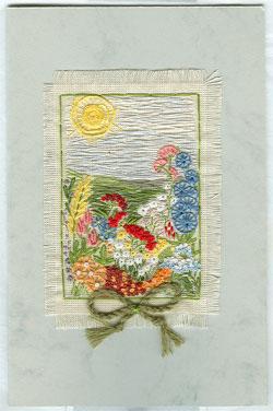 27 - автор Irina_V - для lovebiser. Осенние открытки получены
