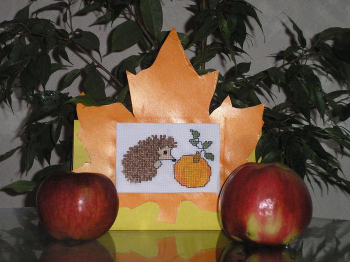 28 - автор psoksa - для SnoLe. Осенние открытки получены