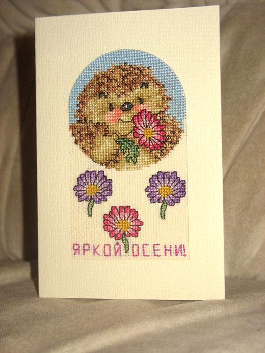 37 - автор Olga_R - для Natusya. Осенние открытки получены