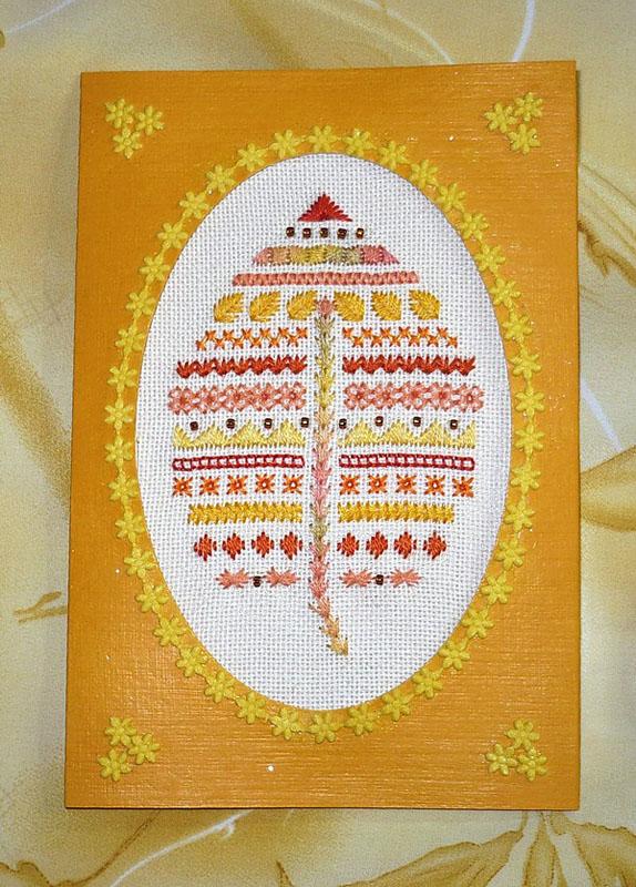 42 - автор Валькирия - для ***Angel***. Осенние открытки получены