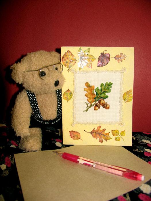 49 - автор lovebiser - для olvija. Осенние открытки получены