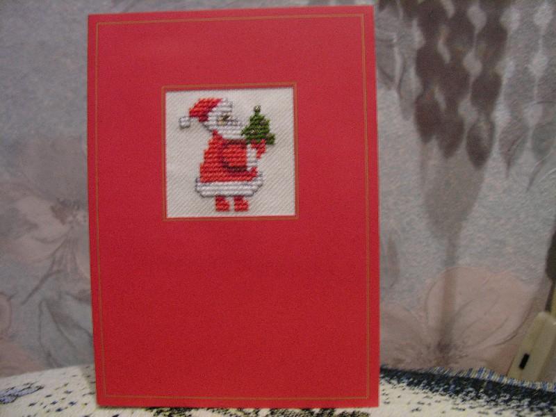 открытка - Дед Мороз . Вышитые открытки