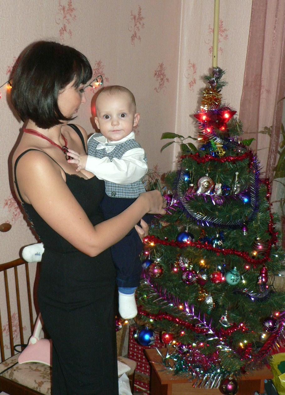 первый Новый Год. Вместе с мамой
