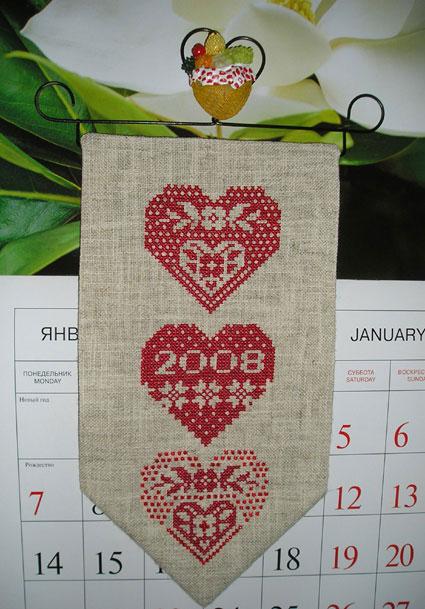 24. Нёнка для Lapka8. 2008 Проект Сердечки