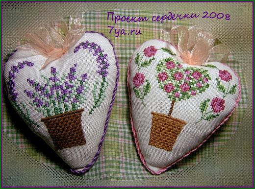87. ollka для TataFrost. 2008 Проект Сердечки