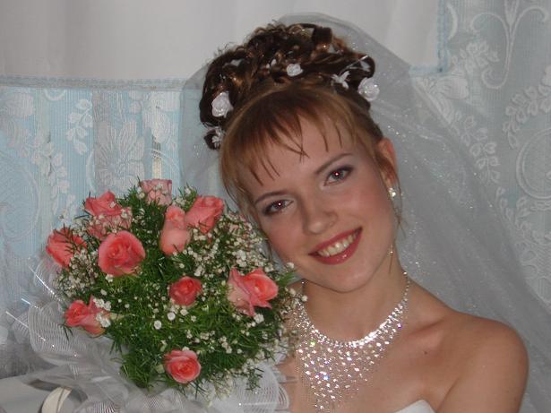 Моя свадьба. Невесты