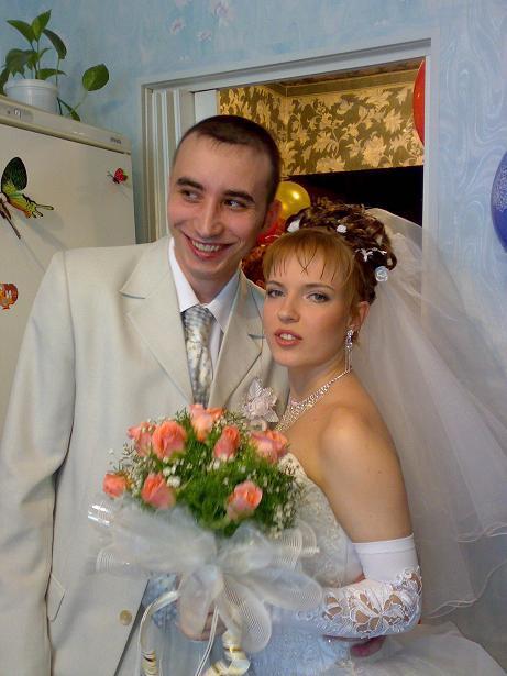 свадьба. Бракосочетание