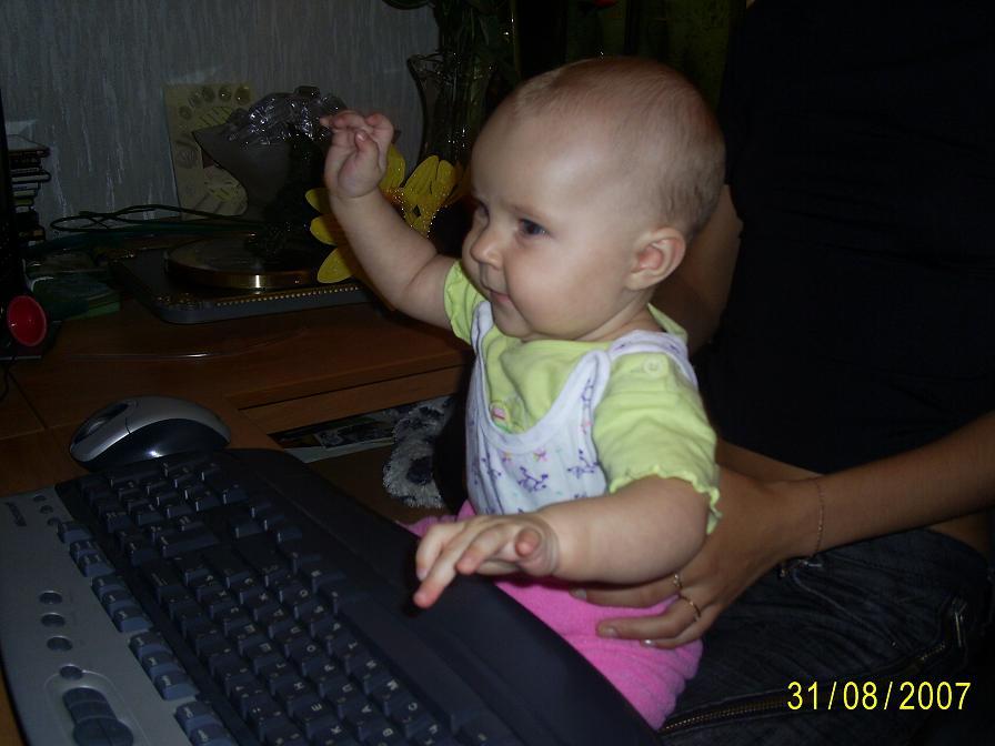 Юный хакер. Дети и техника