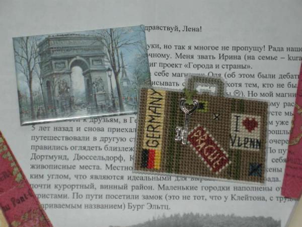 kura для TereZa. 2008 Проект 'Города и Страны