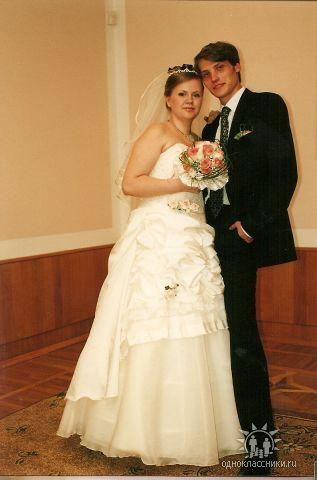 ВЛЮБЛЕННЫЕ И ОЧЕНЬ СЧАСТЛИВЫЕ. Бракосочетание