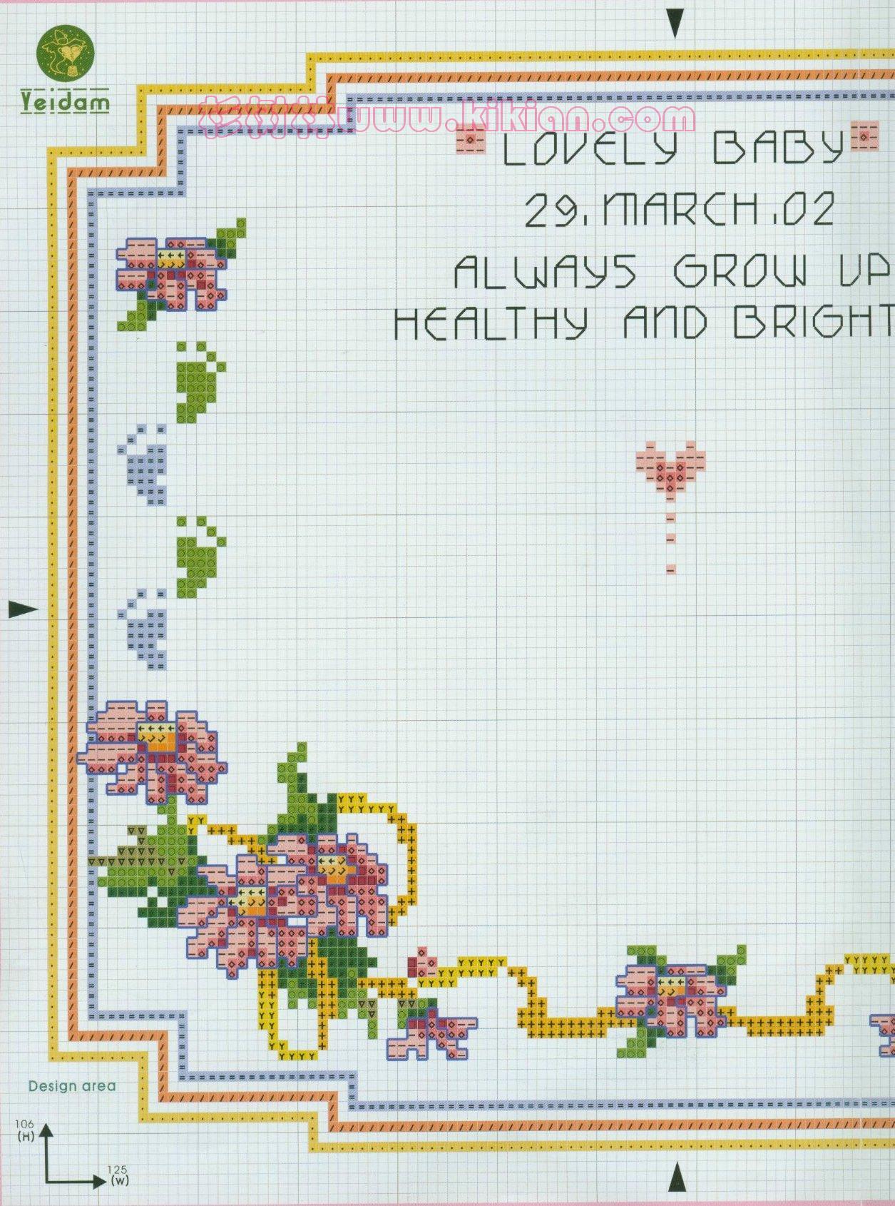Вышивка: алфавит, календари, метрики