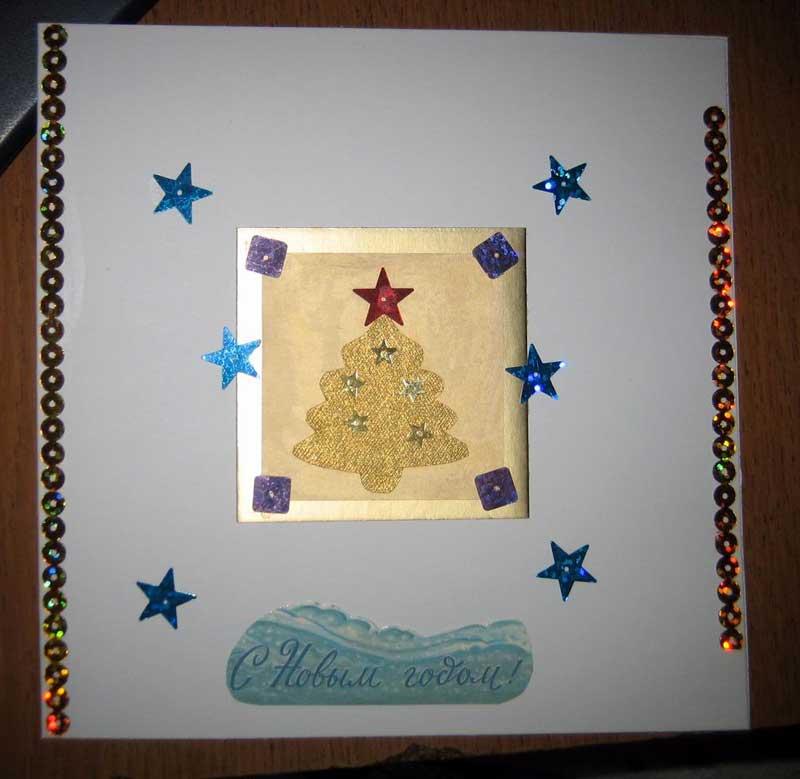 3. Валя (мама Ри-Ри) получен Анечкой  ~Голубки~. ДЕТСКИЙ НОВОГОДНИЙ ПРОЕКТ 2008