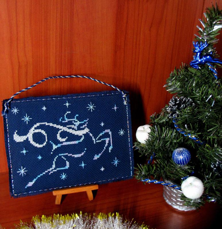 14.автор ~Русалочка~ для Tanita Tararam . -Новогодние подарки полученные