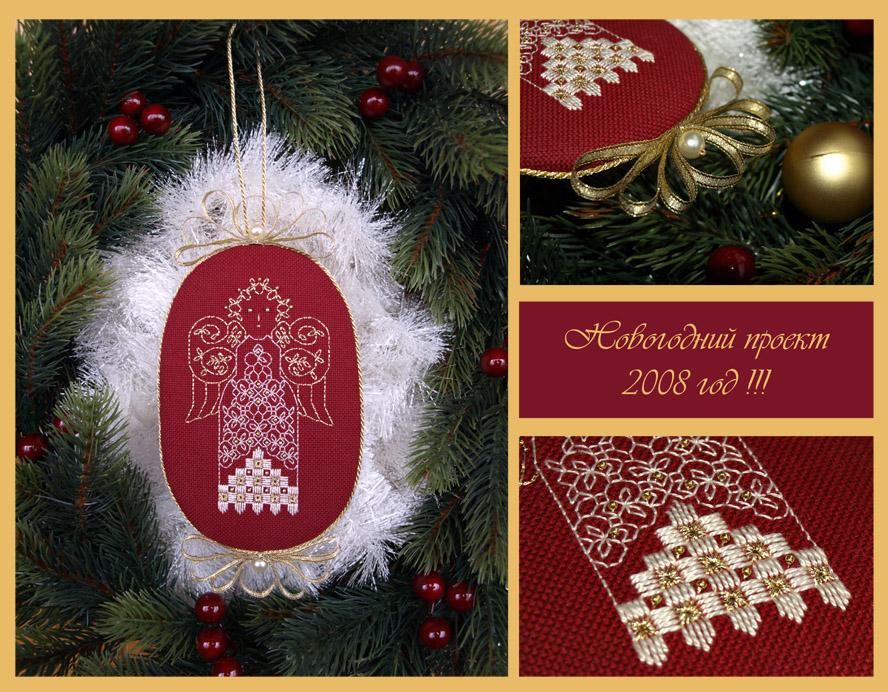 41.  автор ВладКа для Валькирии. -Новогодние подарки полученные