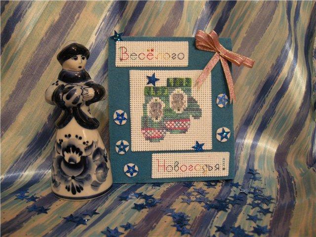 56. автор TereZa для Aliola. -Новогодние подарки полученные